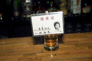 上海小姐@果醤酒吧