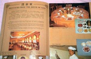 譚家菜@北京飯店