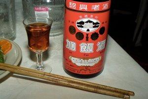 釣魚台国賓館監製の紹興酒
