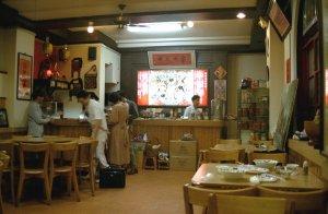 雲南料理@台中江朝富雲南味餐廳