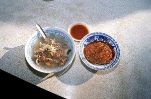 砕肉湯と芋丸@鹿港夜市