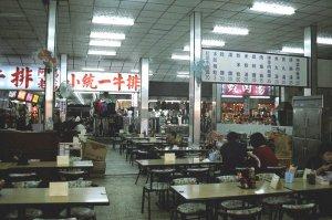 福来鱔魚意麺