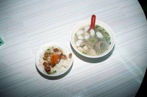総合(魚丸、魚皮)湯と 肉燥飯