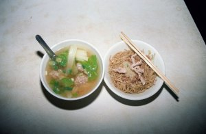 牛蒡意麺(乾)と餛飩湯