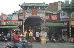 新竹城隍廟夜市