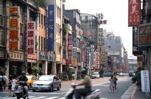 迪化街界隈その1@台北ぶらぶら