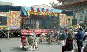 台湾歌舞伎コンテスト@安平開台天后宮