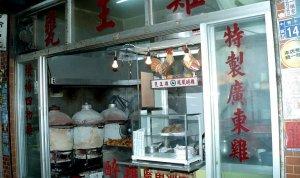 あれも食べたいこれも食べたい@台南屋台食べ歩き