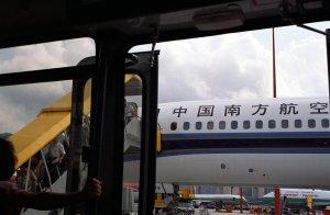 広州から香港へ@広州観光
