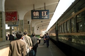 鎮江駅到着@揚州観光