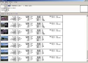 ES-E1 EOS リンクソフトウェア@キャノンEF 16-35mm F2.8 L USM