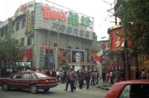 南京路@上海観光