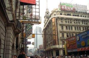 南京路2@上海観光