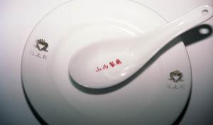 山西餐廰・花上花@隆記菜飯