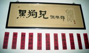 猪油拌飯@黒狗兄倶楽部