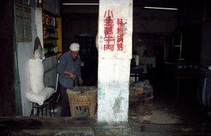 小籠蒸牛肉@成都食べ歩き