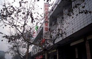 陳麻婆豆腐餐庁@成都食べ歩き
