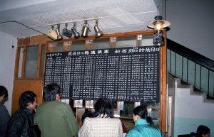 成都陳麻婆豆腐餐廰 菜譜