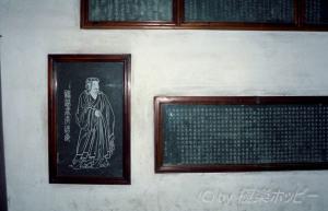 成都武侯祠博物館@成都観光