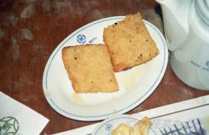 粢飯糕@新亜大酒店