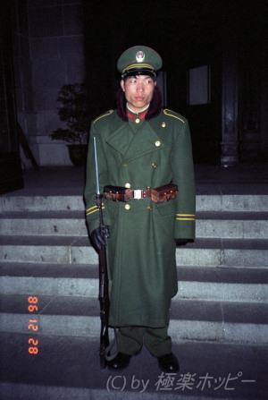 衛兵@上海1986