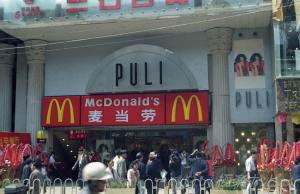 麦当劳@上海南京路