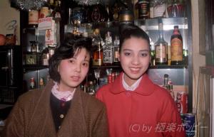 上海小姐@櫻酒吧