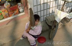 子供と馬桶@蘇州ぶらぶら