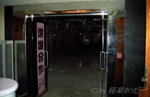 上海蟹@上海食べ歩き