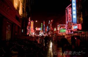 乍浦路夜景@上海ぶらぶら