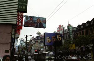 昼食をとりに南京路へ@上海ぶらぶら