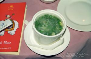 海玉蘭閣@上海海倫賓館
