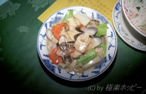 蛤蜊腐皮@福州新利