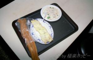 永和豆漿@台北食べ歩き