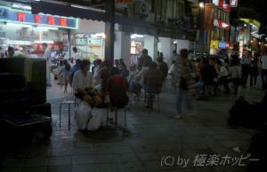 阿宗麺線@台北食べ歩き
