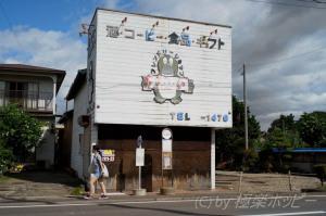 ライカ-M エルマリート28mmF2.8+GXR@お散歩カメラ