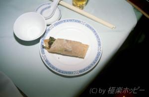 乾扁四季豆捲葱油餅@玉和園