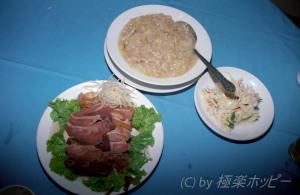金華火腿、両筋一湯など@欣園食府