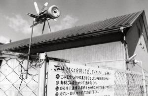 Nikon Ai35mmF1.4+F3@トライX