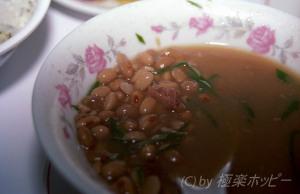 上海味噌汁(黄豆湯)@隆記菜飯