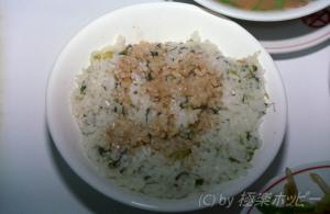 凍肉@隆記餐庁