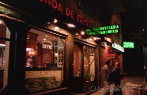 レストランからホテルへ@マドリッドぶらぶら