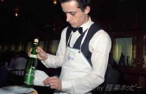 食後酒@カボマイヨール