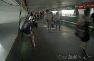 乞丐@香港乞食事情
