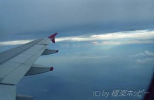 香港から長沙へ@湖南省観光