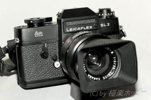 Summicron-R 35mmF2.0 9枚玉+SL2@アクロス100
