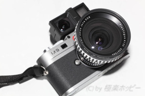 Carl Zeiss Jena DDR Flektogon 20mmF4.0+ライカM9@エキザクタマウント