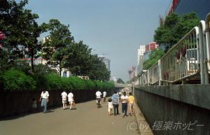 川湘園酒楼@長沙食べ歩き
