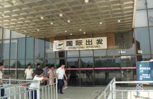 黄花機場@長沙から香港へ