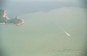 長沙から香港へ@中国南方航空